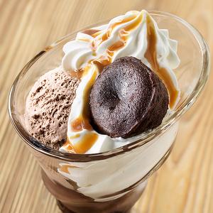 Coupe cioccolato